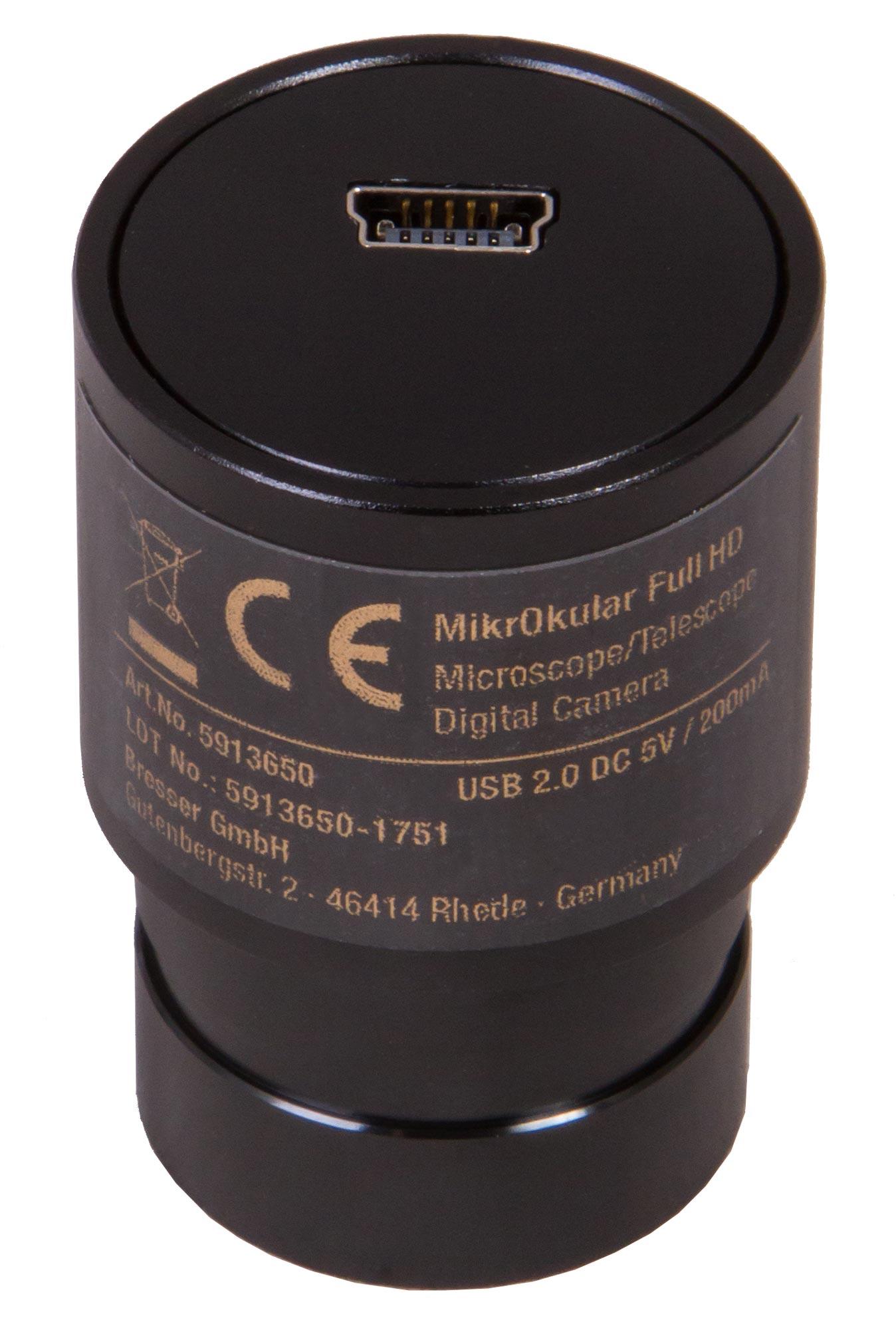 Камера цифровая окулярная Bresser MikrOkular Full HD