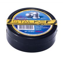 Пульки STALKER Domed pellets, калибр 4,5мм., вес 0,57г. (250 шт./бан.)