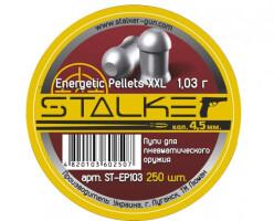 Пульки STALKER Energetic Pellets XXL, калибр 4,5мм., вес 1.03г. (250 шт./бан.)