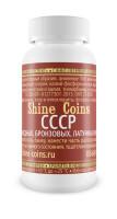 СССР - для медных, бронзовых, латунных монет