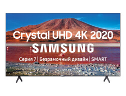"Телевизор Samsung 75"" Crystal UHD 4K Smart TV TU7100 Серия 7"
