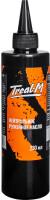 Нейтральное ружейное масло Treal-M, 230 мл